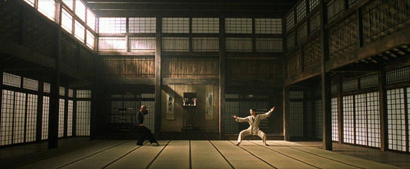Japanese Martial Arts Center Ichikukai